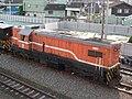 TRA DL R48.jpg