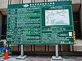 TRTS Wanda-Zhonghe-Shulin Line Sectional Contract CQ840 construction sign 20190525.jpg