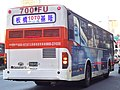 Taipei Bus 700-FU end 20181028.jpg