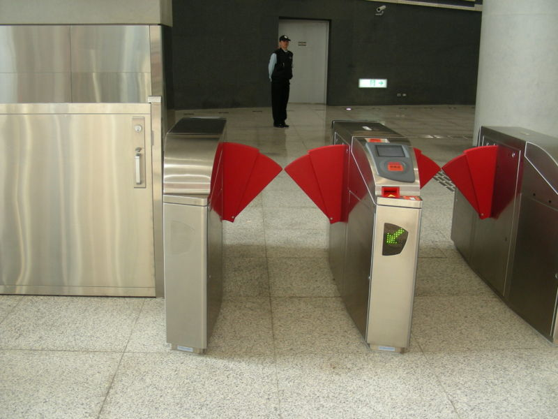 File:Taiwan HighSpeedRail Ticket Barrier.JPG