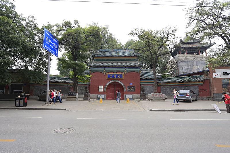 File:Taiyuan Chunyang Gong 2013.08.27 16-03-42.jpg