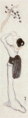 TakehisaYumeji-1914-1934-Woman in Matsubara.png
