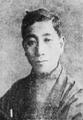 Takeo Azuma 1923.png