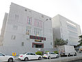 Tao Heung Tai Po centralized food processing and logistics centre.JPG