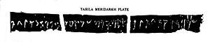 Meridarch - Image: Taxila meridarch plate