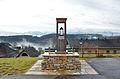 Techelsberg Sankt Martin 2 Maximilian-Brunnen 10012014 222.jpg