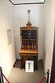 Telephone (Museum Meji Mura 2).jpg