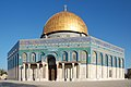 Temple Mount edit (MK).jpg