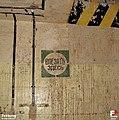 Templewko, Radziecki magazyn bojowych ładunków jądrowych- obiekt 3003 - fotopolska.eu (26222).jpg