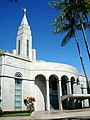 Templo do Recife, (Recife - PE, Brasil).jpg