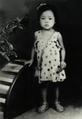 Teresa teng.png