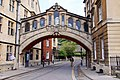 The Bridge Of Sighs on New College Lane - geograph.org.uk - 1421405.jpg