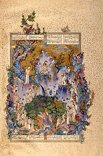Iranian illustrated manuscripts