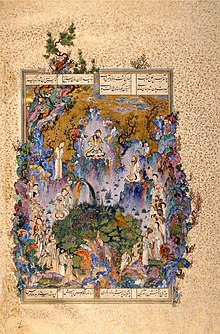 Shahnameh of Shah Tahmasp - WikiVisually