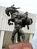 The Hero Kozhomkul.jpg