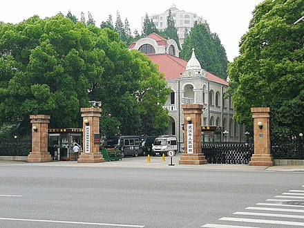 The Main Gate of Wuhan Municipal People's Government The Main Gate of Wuhan Municipal People's Government.jpg