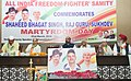 The Minister of State for Home Affairs, Shri Hansraj Gangaram Ahir at a function organised on the martyrdom day of Bhagat Singh, Rajguru and Sukhdev, in New Delhi on March 23, 2018.jpg
