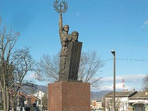 Strumica - Image: The Monument Macedonia