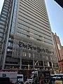 The New York Times building 2.jpg