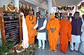 The Prime Minister, Dr. Manmohan Singh inaugurating the Dasoha Bhavan at Suttur in Mysore District, Karnataka on February 12, 2005.jpg