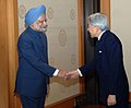 The Prime Minister, Dr. Manmohan Singh meeting with His Majesty the Emperor Akihito of Japan, in Tokyo, on October 22, 2008.jpg