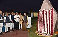 The Prime Minister, Shri Narendra Modi unveiling the war memorial 'Shaurya Smarak', at Bhopal, in Madhya Pradesh.jpg