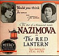 The Red Lantern (1919) - Ad 4.jpg