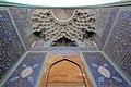 The Shah Mosque مسجد شاه اصفهان 01.jpg