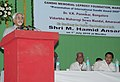 "The Vice President, Shri Mohd. Hamid Ansari addressing at the presentation of the ""International Gandhi Awards – 2009"", at Gandhi Memorial Leprosy Foundation, in Wardha, Maharashtra on July 01, 2010.jpg"