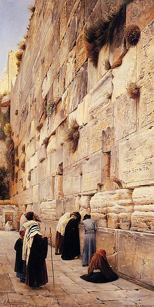 Gustav Bauernfeind - Image: The Wailing Wall by Bauernfeind