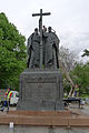 The monument to Saints Cyril and Methodius in Moscow.jpg