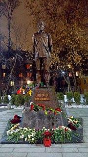Lenin In Zurich By Alexander Solzhenitsyn Pdf