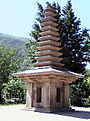 Thirteen Stone Pagoda of Jeonghyesa Site.jpg