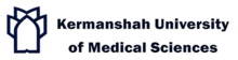 This is a logo of kermanshah university of medical sciences.png