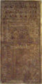 Thr muze art islam 23.jpg
