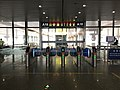 Ticket gates in Nanjing South Station.jpg