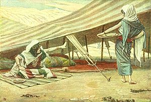 English: Sarai Sends Hagar Away; watercolor ci...