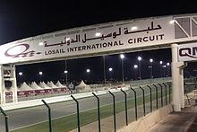Losail International Circuit Wikipedia