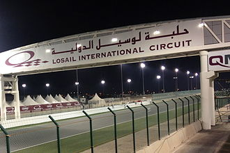 Losail International Circuit - Image: Title board LIS