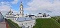 Tobolsk Kremlin panorama.jpg