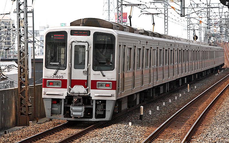 File:Tobu 30000 series EMU 012.JPG