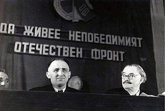 Todor Zhivkov - Todor Zhivkov and Georgi Dimitrov in a Fatherland Front congress in 1946.
