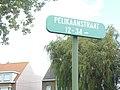 Toegangswegen tot de Pelikaanbrug 05.jpg