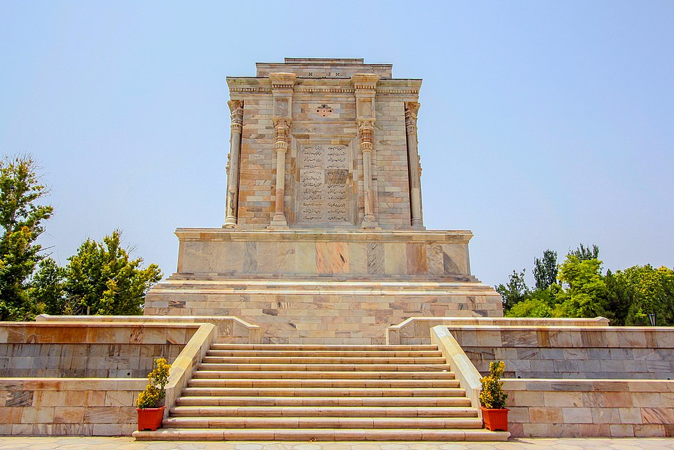 Tomb of Ferdowsi (3)