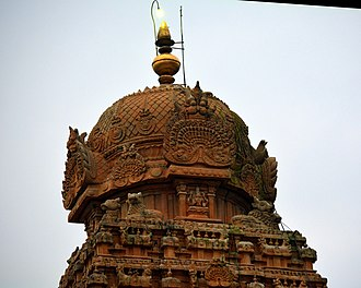 Chola dynasty - The sikhara of Brihadisvara Temple, a cupolic dome (25 tons), is octagonal and rests on a single block of granite, weighing 80 tons.