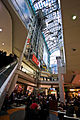 Toronto Eaton Centre as viewed from south food court.jpg