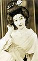 Toshiko Iizuka.jpg