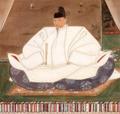 Toyotomi Hideyoshi.png