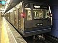 Train for Nishi-Umeda Station at Suminoe-Koen Station.jpg