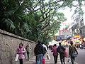 Treepath-street-historical-hk-2006-1-22.jpg